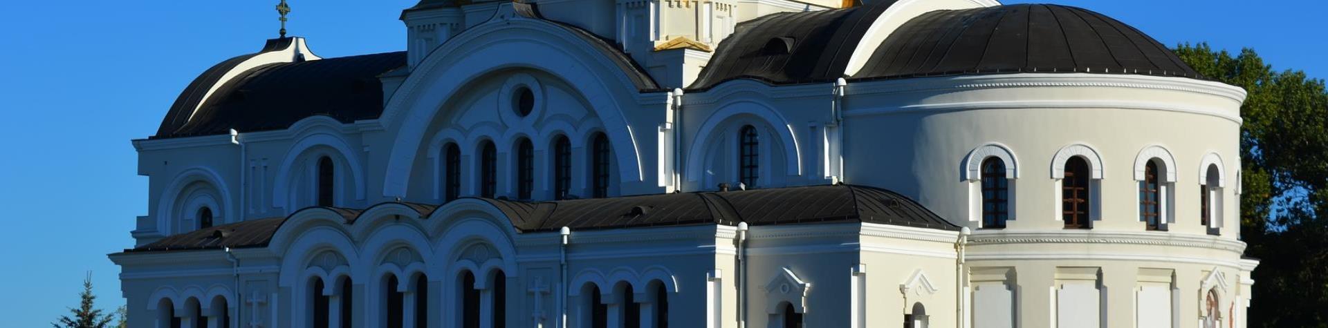 YourVisa | Visum aanvragen Wit-Rusland