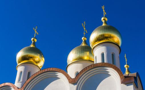 Een visum aanvragen voor uw reis naar Rusland (e-visum)