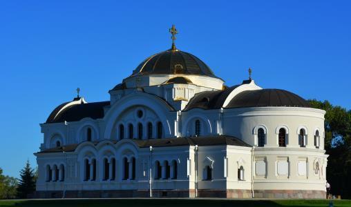 Een visum aanvragen voor uw reis naar Wit-Rusland