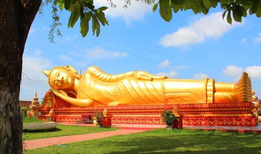 Een visum aanvragen voor uw reis naar Laos (e-visum)