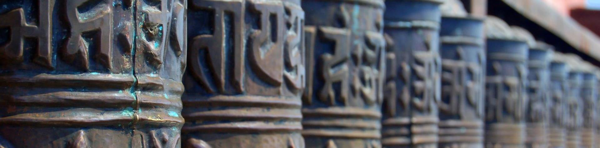 YourVisa | Visum aanvragen Nepal